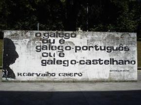 SantiagoDeCompostelaCNorte